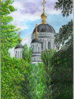 Итоги конкурса «Города друзей: Брянск – Донецк»