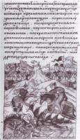 Поединок между Александром Пересветом и Темир-Мурзой. 1380 г.