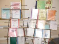 Выставка конкурсных работ