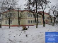 Клинцовская средняя школа № 5