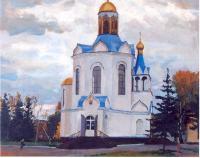 Дашко И.И. Церковь неопалимой Купины